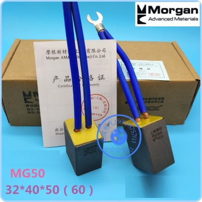 CHỔI THAN Morgan MG50 32x40x50, 32*40*60 , Morgan Brush Motor Carbon Brush MG50 32x40x50, 32*40*60
